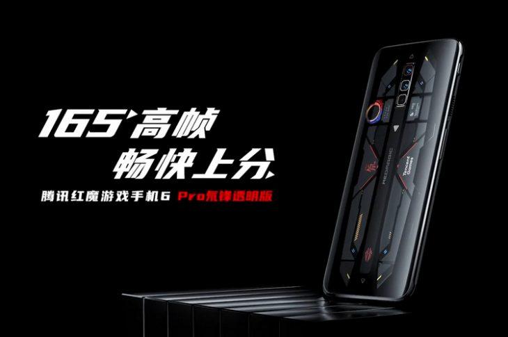 Nubia Red Magic 6-serie med 165Hz skærm, Snapdragon 888 lanceret i Kina